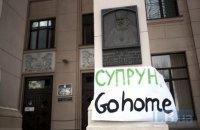 """""""Супрун, go home"""": що відбувається в найбільшому медичному університеті України"""