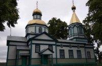 У Житомирській області перша парафія УПЦ МП вирішила перейти до ПЦУ