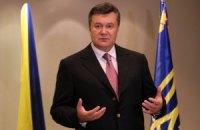 Янукович объяснил, почему власть задерживает деньги регионов