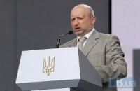 Україна ніколи не змириться з анексією Криму, - Турчинов