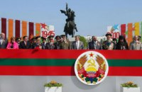 Молдова попросила ООН о выводе российских войск из Приднестровья