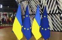 Єврокомісія схвалила проєкт рішення щодо підписання Угоди між Україною та ЄС про спільний авіапростір