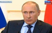 Путін: Росія не розглядає питання приєднання Криму