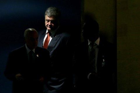 Порошенко призвал ООН ввести на Донбасс миротворцев