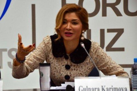 Дочку колишнього президента Узбекистану посадили на п'ять років
