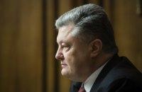 Порошенко приветствовал новые антироссийские санкции США