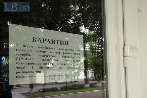 Адаптивний карантин у Києві можуть продовжити до кінця 2021 року
