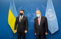 Зеленський передав генсеку ООН список українців, яких утримують на Донбасі, в Криму і Росії