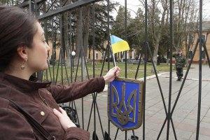 Минобороны: половина украинских военных в Крыму перешла на сторону России