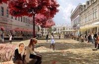 Стало відомо про переможця конкурсу проектів Контрактової площі