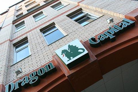 СБУ пришла с обыском в инвестбанк Dragon Capital (обновлено)