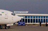 Севастополю могут сохранить особый правовой статус в Конституции до деоккупации Крыма