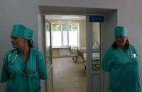 Медицина в Украине станет платной