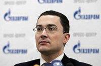 """""""Газпром"""" продовжить постачати газ в ЄС через Україну"""