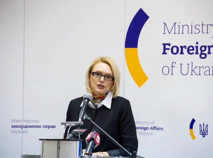 Спикер МИД Украины Екатерина Зеленко