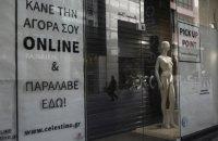 Греция продлевает ограничения на международные рейсы до 19 апреля