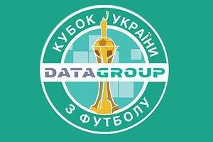 Фінал Кубка України може пройти у Полтаві