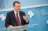 Развитие собственной энергетики поможет Украине решить политвопросы, - Сикорский