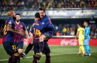 """""""Барселона"""" і """"Вільярреал"""" влаштували божевілля в матчі Ла Ліги"""