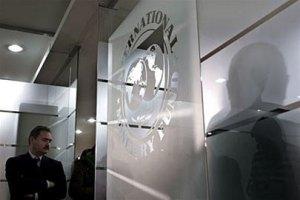 МВФ ухудшил прогноз по росту украинской экономики