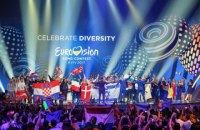 Руководитель Евровидения назвал безупречным проведение конкурса в Киеве
