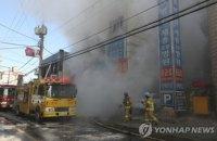 Во время пожара в больнице Южной Кореи погиб 41 человек