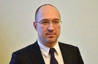 Кандидат у прем'єри Шмигаль задекларував 3,4 млн гривень за 2019 рік