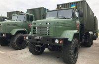 Армія США замовила українські вантажівки КрАЗ