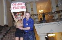 Активистка FEMEN грудью встала на защиту студентов