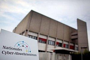 В Германии началась учебная кибервойна