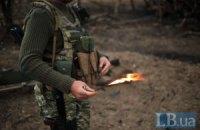 На Донбассе погибли трое военных, 8 - ранены