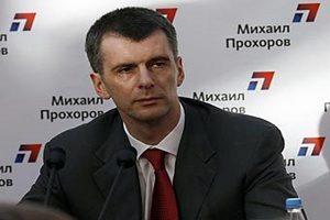 Прохоров предложил освободить бедных от подоходного налога