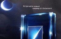 Philip Morris потратил на рекламную опечатку 2 миллиона рублей