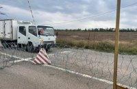 Україна передала до ОРДЛО останки загиблого бойовика