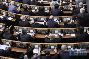 В Раде появился проект досрочных парламентских выборов