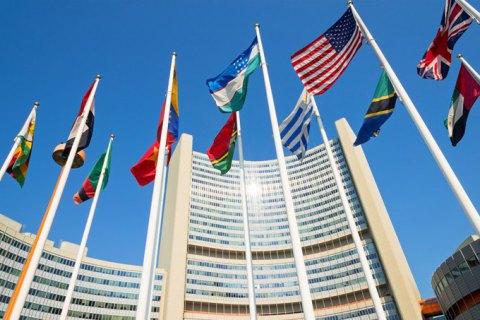 В ООН создали фонд гуманитарной помощи Украине