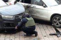 Невідомі кинули гранату в автомобіль на Оболоні в Києві