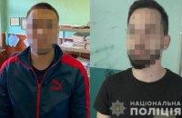 В Киеве на Троещине двое мужчин насмерть избили прохожего