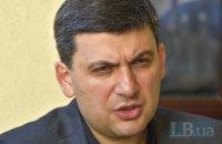Пресс-секретарь Гройсмана отрицает его причастность к делу Микитася