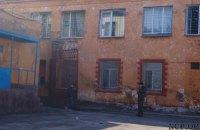 Ірпінську та Одеську колонії знову виставлять на продаж