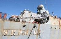 """Николаевский губернатор предлагает продать крейсер """"Украина"""""""