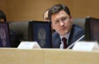 Дату следующего раунда газовых переговоров определят после 7 октября, - Новак