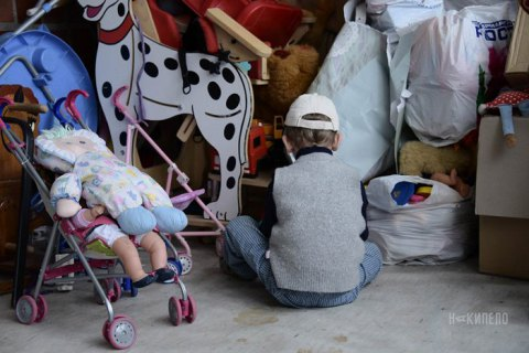 ЮНІСЕФ, Мінсоцполітики і УМПД впроваджують проєкт для захисту дітей з інтернатів під час пандемії
