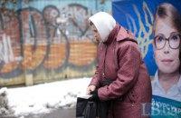 В ПФУ подсчитали, сколько украинцев получают более 10 тыс. грн пенсии