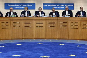 Евросуд обязал Украину выплатить €40 тыс. украинцу за пытки в милиции