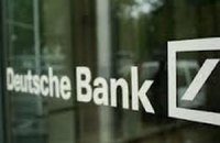Deutsche Bank может дать денег на ремонт ГТС