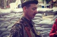 """Російські прикордонники не пропустили бойовиків """"Стрєлка"""", які пішли зі Слов'янська"""