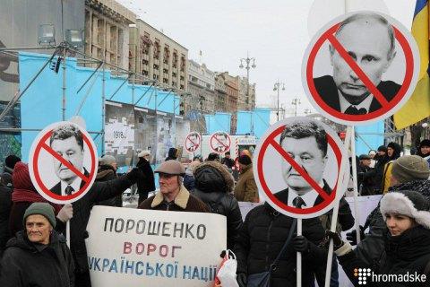 Прихильники Саакашвілі на Майдані вимагають відставки Порошенка