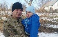 Родині загиблого в Гранітному командира танка потрібна допомога