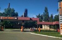 Рада перейменувала селище в Донецькій області в Нью-Йорк